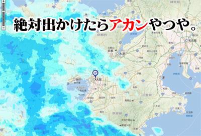 blog_1002.jpg