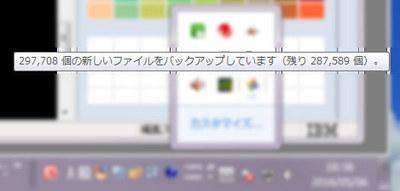 blog_1004.jpg
