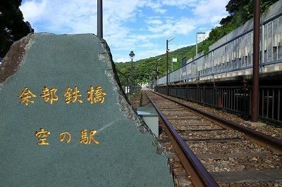 blog_1060.jpg