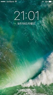 blog_1076.jpg