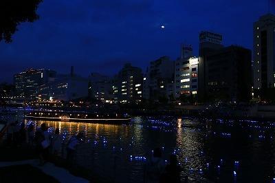 blog_1261.jpg