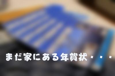 blog_1529.jpg