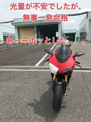 blog_1556.jpg