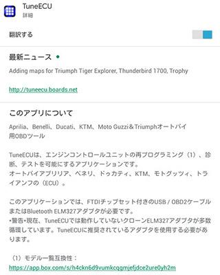 blog_1569.jpg