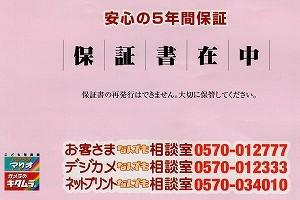 blog_485.jpg