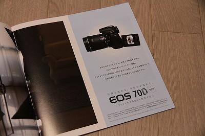 blog_545.jpg