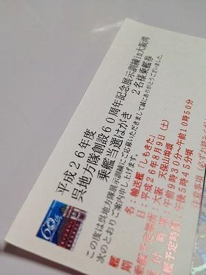 blog_648.jpg