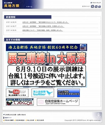 blog_649.jpg