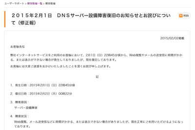 blog_710.jpg